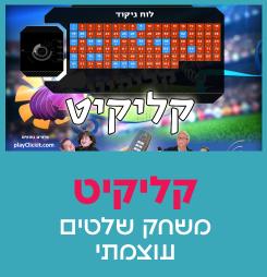 klikit_mobile